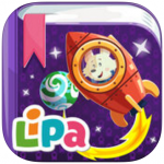 Lipa Planets: The Book Gods of the Solar System