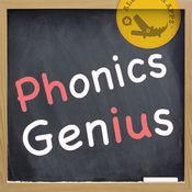 Learning Phonics with Phonics Genius App